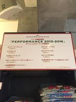 Tower_record_tatsuro_goods_tshirts