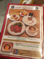 Tower_record_tatsuro_menu