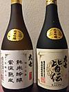 2016_daishichi