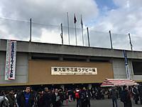 Hanazono_entrance
