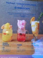 Perfume_wired_collabo_menu