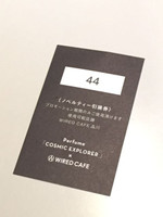 Perfume_wired_exchange_ticket