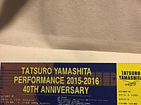Tatsu_yamashita_2016_ticket