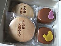 Chihaya_pop_shop_meijin_wagashi_ins