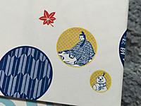 Chihaya_pop_shop_meijin_wagashi_p_2
