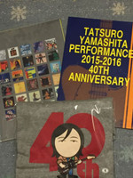 Tower_record_tatsuro_goods_bought