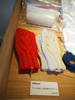 Kesennuma_knitting_kit_alan_glove