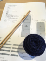 Kesennuma_knitting_kit_amizu