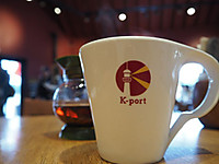 Kport_cup