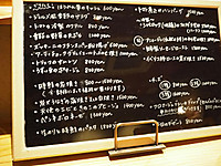 Kyoto_germer_board
