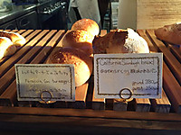 Kyoto_germer_bread_1