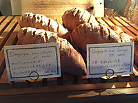 Kyoto_germer_bread_2