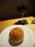 Kyoto_germer_cheese_bread_whole