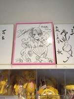 Shigure_chihaya