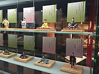 Shigure_dolls