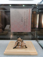 Shigure_koustefu