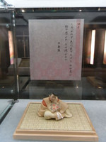 Shigure_shinobu