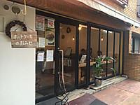Tsurubami_entrance