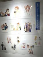 Moyoko_hataraki_characters