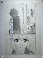 Moyoko_hataraki_hiroko_comic1