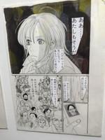Moyoko_hataraki_hiroko_comic3