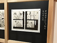 Moyoko_sakuran_syouji_illust
