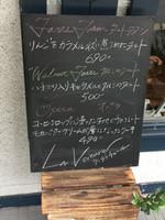 La_voiture_entrance_board