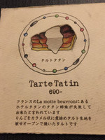La_voiture_menu_tarte_tatan_up