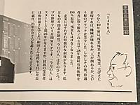Rokkatei_oyatsu_20170506_teisyu
