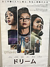 Movie_hidden_figures_poster