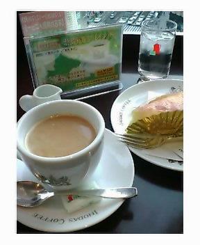 札幌で、イノダコーヒさん