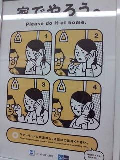 「家でやろう」ニューバージョン