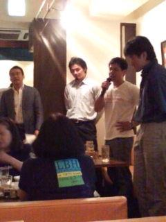 村田亙ファンの集い