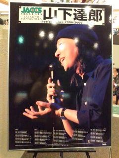TATSURO YAMASHITA PERFORMANCE 2008-2009