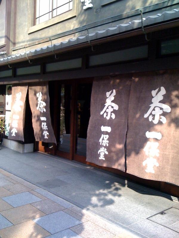 京都の休日
