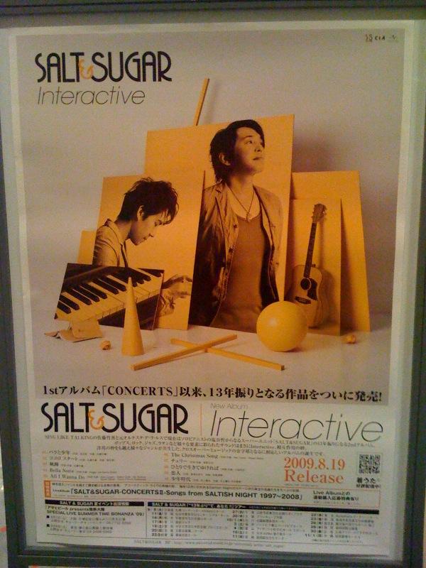 "Salt & Sugar「""13年ぶり""て、あなた‼」@Bunkamura オーチャードホール"